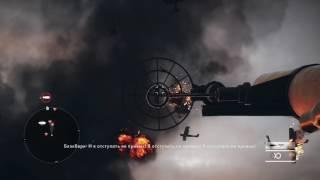 Battlefield 1 кодекс: воздушное оружие