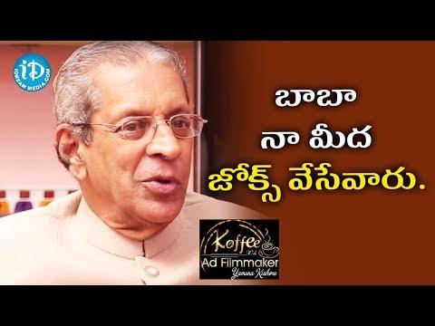 Satya Sai Baba Cracked Jokes On Me - Anil Kumar || Koffee With Yamuna Kishore