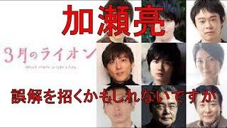 映画『3月のライオン』のプレミアイベントが1日、大阪「EXPOCITY」(...