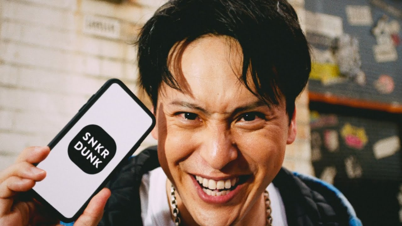 三代目JSB山下健二郎、GENERATIONS関口メンディーのギャグを横取り「それ僕の!」 スニーカーダンクCM&メイキング
