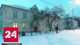 Москва превратилась в полюс холода