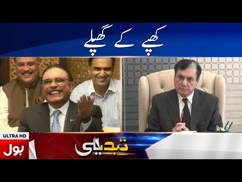 NAB to submit another reference against Asif Zardari