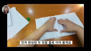 미술) 요리사 모자 만들기 0903(목)
