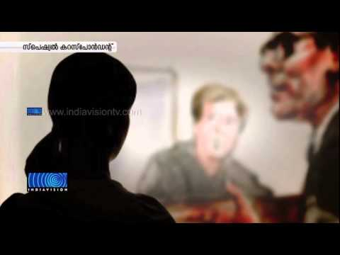 Special Correspondent on Suryanelli Case