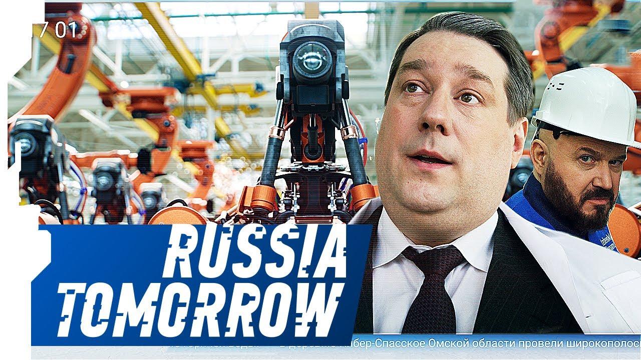 BIRCHPUNK - RUSSIA TOMORROW NEWS // РОССИЯ ЗАВТРА: НОВОСТИ feat. Виталий Наливкин