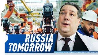BIRCHPUNK - RUSSIA TOMORROW NEWS // РОССИЯ ЗАВТРА НОВОСТИ