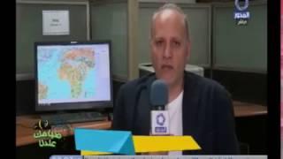 الأرصاد : ارتفاع في درجات الحرارة حتي الخميس القادم ..فيديو