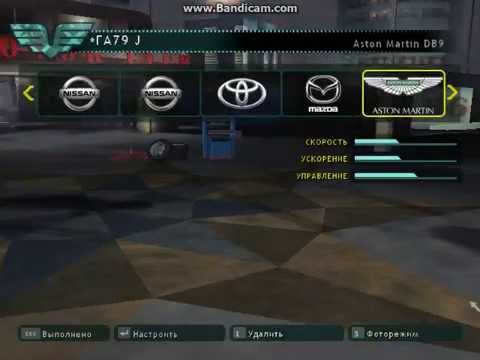 Need for Speed Carbon Википедия