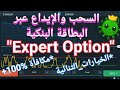Wahed al inessan - YouTube