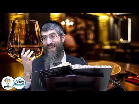 הרב יצחק יוסף כשרות מה זה נט בר נט ?! - שידור חי מדהים!