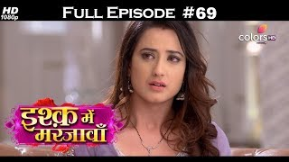 Ishq Mein Marjawan - Full Episode 69 - With English Subtitles