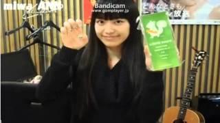 miwaの10月23日のANNの生歌デス。