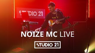 NOIZE MC | LIVE @ STUDIO 21