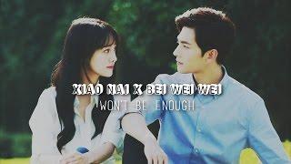 Gambar cover Xiao nai X Bei wei wei  || Won't be enough