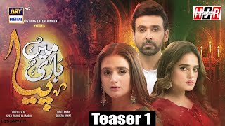 Mein Haari Piya Teaser 01 Ary Digital - Coming Soon - Sami Khan Hira Mani - Upcoming Dramas