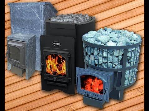 Какую печь в парилку выбрать: в виде коробки, сетки или облицованную каменьями дорогими?