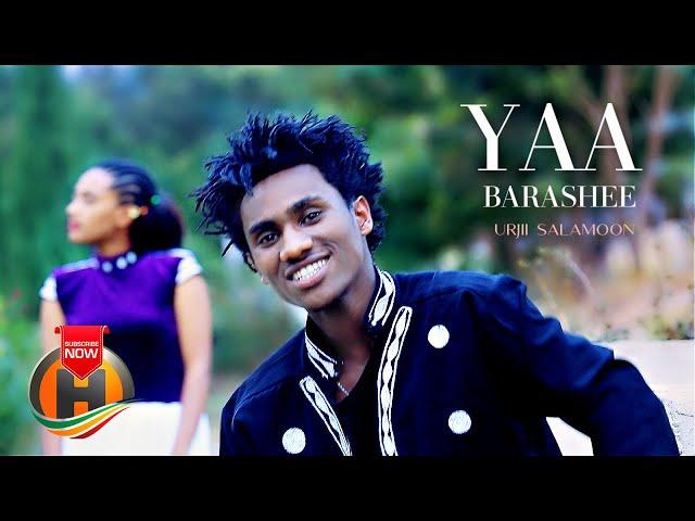 Urjii Salamoon (Miilkii) - Yaa Barashee - New Ethiopian Oromo Music 2021 (Official Videos)