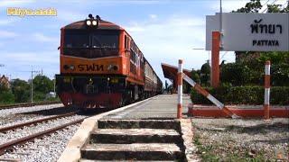 PATTAYA ▷ BANGKOK Ordinary No.284 THAILAND パタヤ→バンコク 旧型客車 車窓