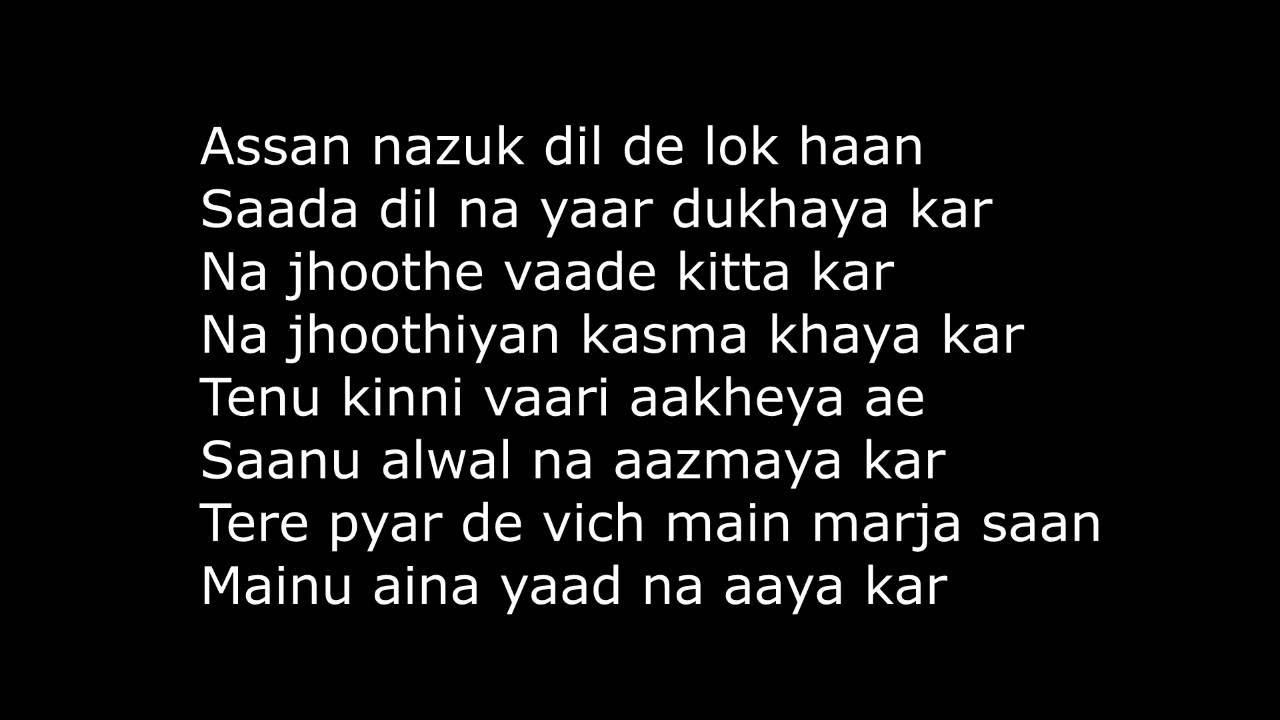 Download Qurat Ul Ain Balouch - Saaiyaan - Lyrics ❤   Remembering The Legends   ❤