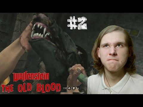 ➤Собаки супер-солдаты➤ Wolfenstein: The Old Blood #2