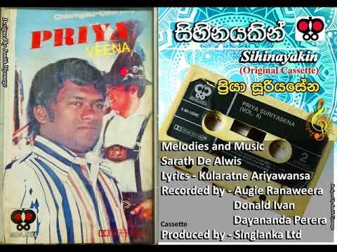 Sihinayakin / Priya Suriyasena / Kularatne Ariyawansa / Sarath De Alwis (Original)