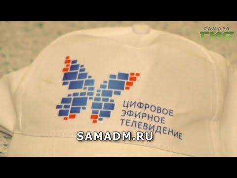 Больше каналов - лучше качество! Самарские волонтеры подключили пенсионерам цифровую приставку