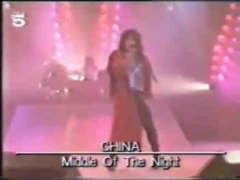 China -  Middle Of The Night