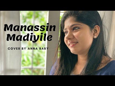 MANASSIN MADIYILE COVER