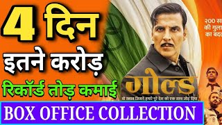 satyameva jayate worldwide collection