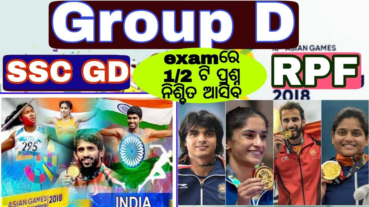 Asian game 2018 II details analysis II by odia pathasala