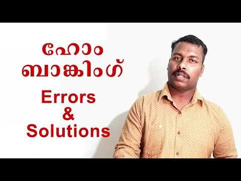 Postal home Banking Errors and Solutions