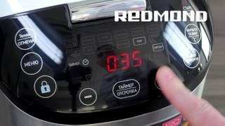 Мультиварка REDMOND M170. Рецепты для мультиварки #21: Царская шуба