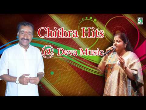 Chithra Super Hit Popular Songs At Deva Music | Audio Jukebox