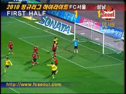 FC서울 vs 성남 K리그 하이라이트 - FC SEOUL MATCH HIGHLIGHT (2010.11.03)