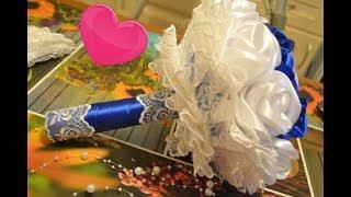 Свадебный букет из атласных лент своими руками // Wedding bouquet from satin ribbons by own hands