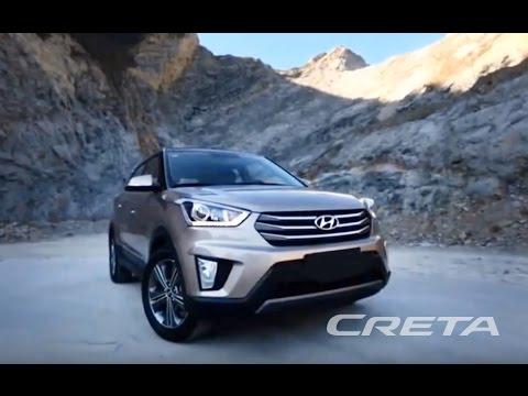 Hyundai Creta ix25 Review 2015