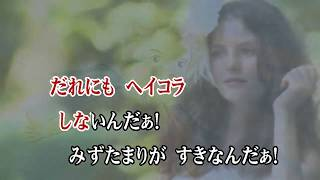 任天堂 Wii Uソフト カラオケJOYSOUND キョロちゃんでしゅ 茶々 カラオ...