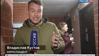 Выпуск «Вести-Иркутск» 14.11.2018 (22:00)