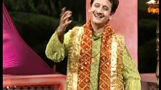 Languriya Tirath Karwa De [Full Song] Pada Kyun Gufa Mein Maa Ko Samana