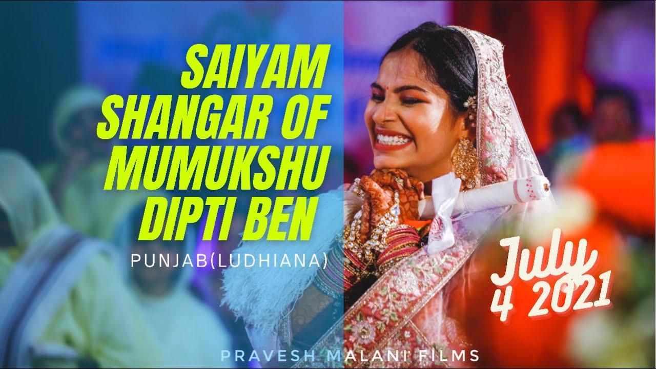 Download Mumukshu  Dipti Ben Diksha Highlights | Ludhiana | HatsOff To Her Sacrifice | Pravesh Malani Films
