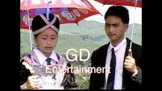 Kwv Txhiaj Kaus Lauj & Ntsuab Vaj GD Entertainment