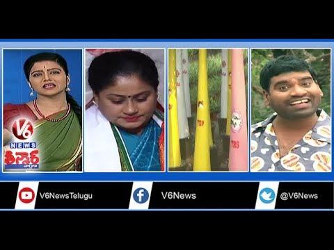Leaders Distribute Money | Telangana Politicians Assets | Asaduddin Owaisi On Congress | Teenmaar
