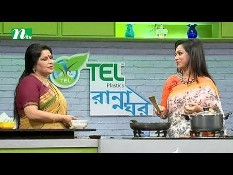 TEL Plastics Rannaghar   Episode 15   Food Programme
