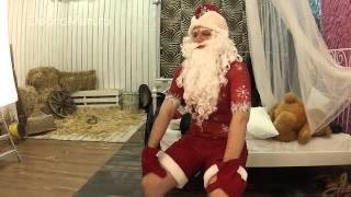 Заказ Деда Мороза - Дед Мороз и Снегурочка боди-арт (+18)(, 2012-11-15T20:15:43.000Z)