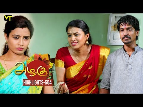 Azhagu Tamil Serial Episode 554 Highlights on Vision Time Tamil.   Azhagu is the story of a soft & kind-hearted woman's bonding with her husband & children. Do watch out for this beautiful family entertainer starring Revathy as Azhagu, Sruthi raj as Sudha, Thalaivasal Vijay, Mithra Kurian, Lokesh Baskaran & several others. Directed by K Venpa Kadhiresan  Stay tuned for more at: http://bit.ly/SubscribeVT  You can also find our shows at: http://bit.ly/YuppTVVisionTime  Cast: Revathy as Azhagu, Sruthi raj as Sudha, Thalaivasal Vijay, Mithra Kurian, Lokesh Baskaran & several others  For more updates,  Subscribe us on:  https://www.youtube.com/user/VisionTimeTamizh Like Us on:  https://www.facebook.com/visiontimeindia
