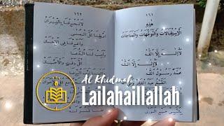 Download LAILAHAILLALLAH | Al Khidmah lirik arab