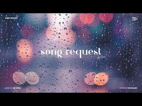 이소라 (Lee Sora) - 신청곡 (Song Request) (ft. SUGA Of BTS) Piano Cover