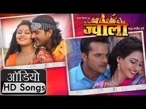 Jwala Khesari Lal Yadav | Songs Jukebox | Tanushree Chatterjee | Latest Bhojpuri Movies 2016