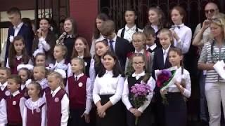 Первое сентября, День Знаний, школа №58, Ярославль
