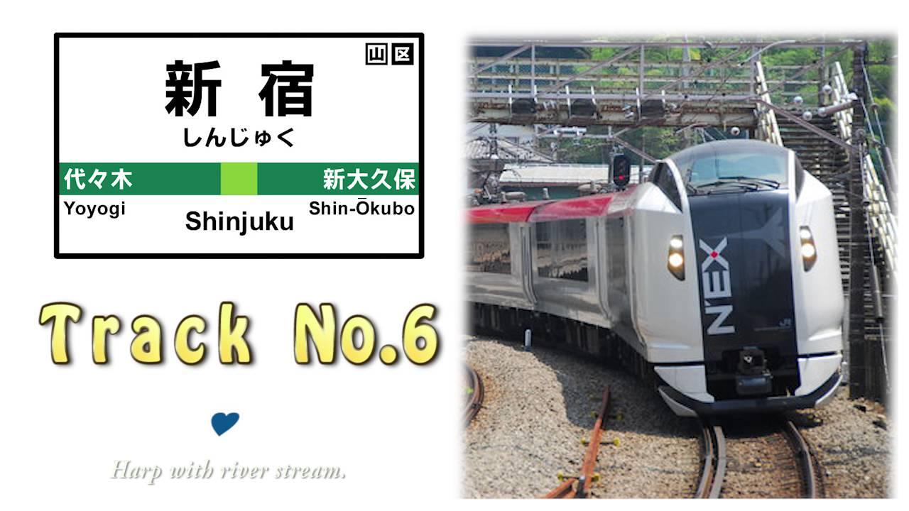 JAPAN✦COOL! - Japan Train [Shinjuku] Station Music! So Cool and Happy!